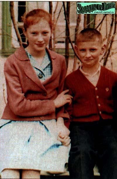 Родители пугачевой аллы борисовны